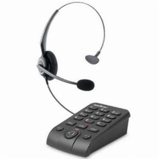 Telefone headset hsb 50 - intelbras