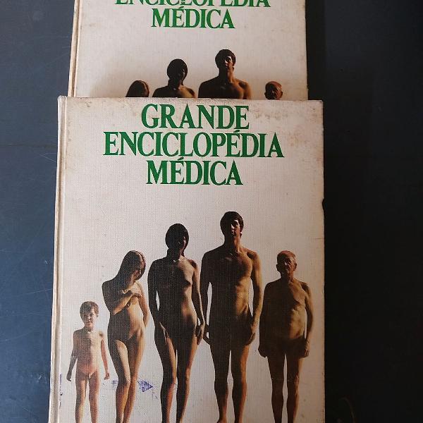 Livro enciclopédia médica volume 1 e 2