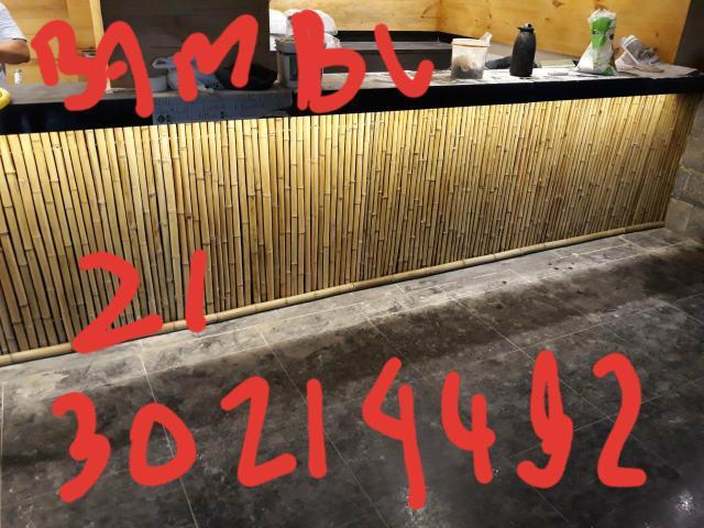 Paineis bambu angra reis 2130214492 buzios