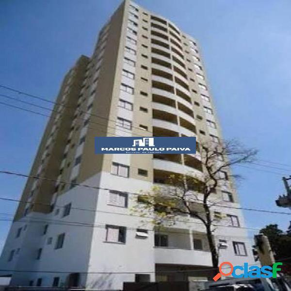 Apartamento em Guarulhos no The Jazz 58 m² 2 dorms 1 suite 1 vaga na Vila Galvão