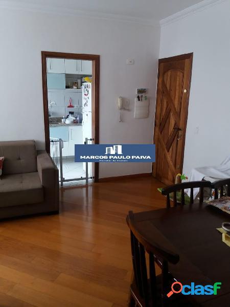 Apartamento guarulhos ilhas de santo amaro com 59 m² 2 dorms 1 vaga picanço