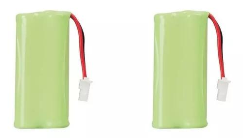 Kit 2 bateria recarregavel ts 5120 ts 5121 ts 5150 intelbras