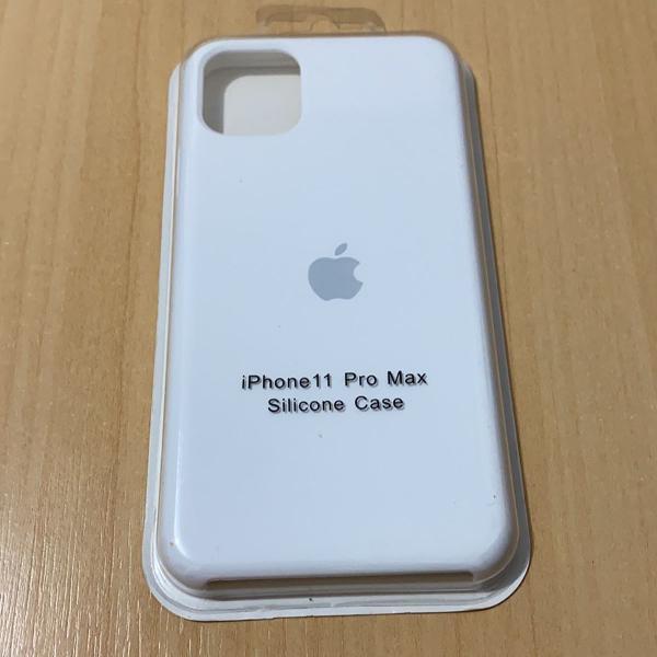 Case silicone iphone 11 pro max branco