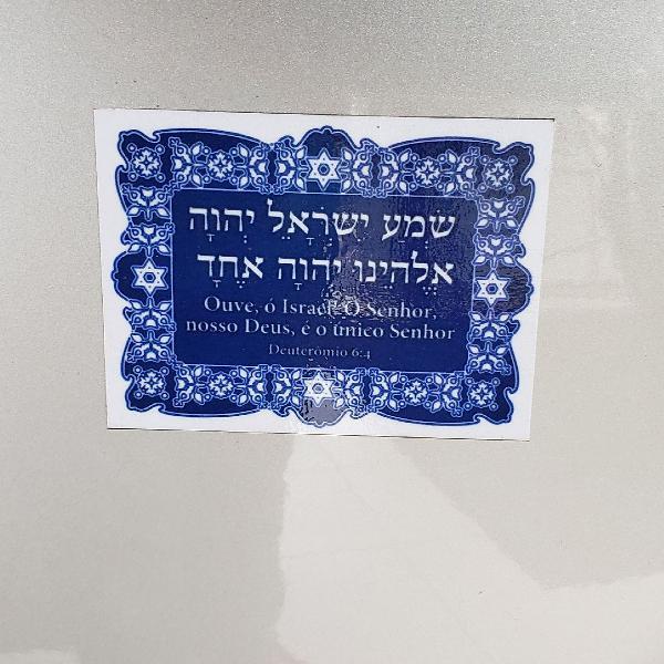 Shema israel decalque a prova d'água
