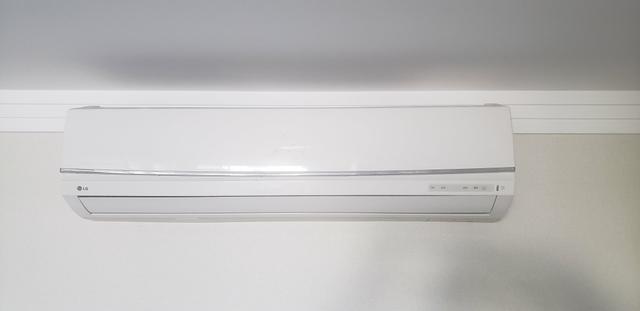 Ar condicionado split lg 18k btu (nao ta gelando)