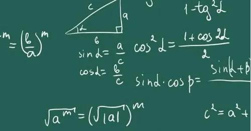 Aulas online de cálculo diferencial e integral