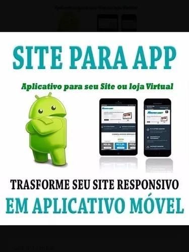 Converto site ou loja virtual