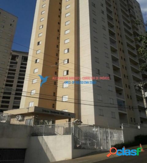Apartamento para locação no condomínio botânico residencial club jardim botânico ribeirão preto