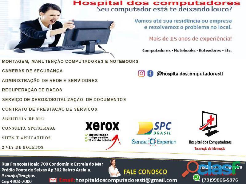 Hospital dos computadores