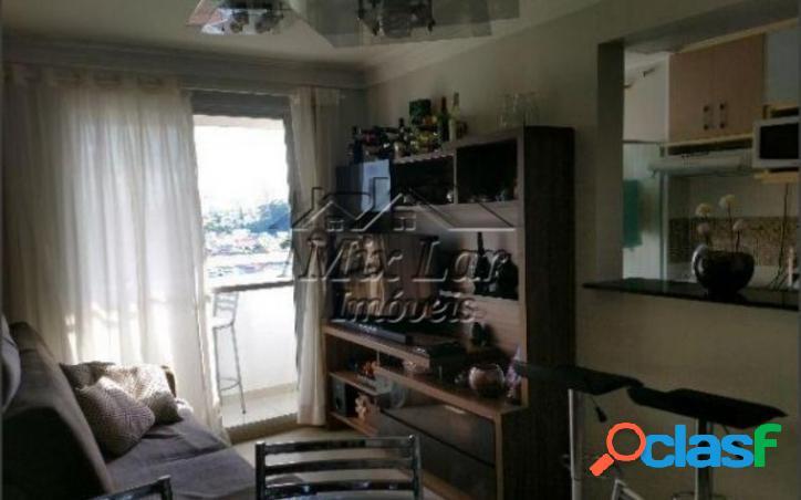 Ref 166482 apartamento no bairro do jaguaré – são paulo - sp