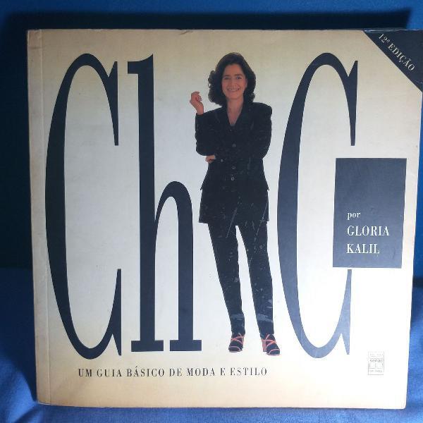 Livro: chic - um guia básico de moda e estilo. gloria
