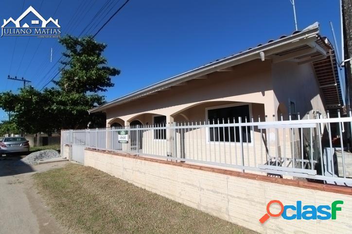 1258 Casa | Balneário Barra do Sul - Centro 1