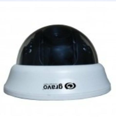 Câmera infra red gdd-4201/15b - gravo