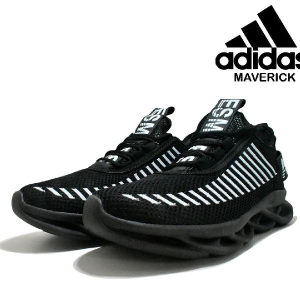 Tênis adidas maverick yeezy