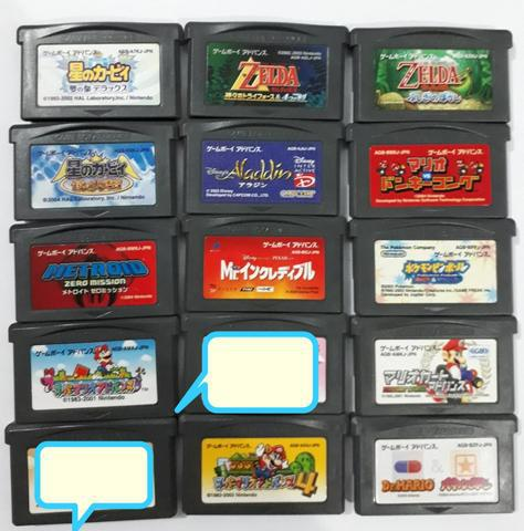 Jogos nintendo game boy advance gba