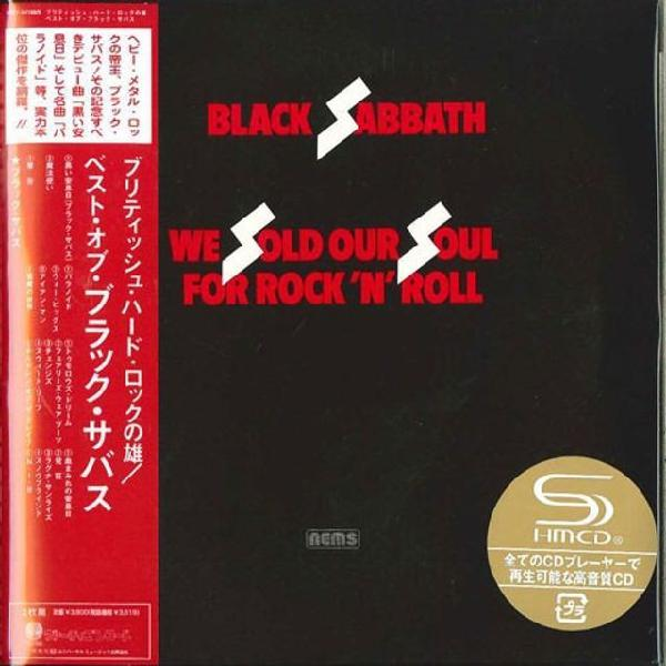 Black Sabbath - We Sold Our Soul For Rock 'N' Roll 02CDs