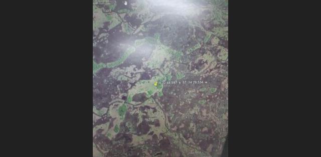 Fazenda 16.000 hectares (corumbá - mgf imóveis