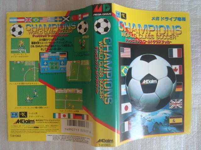 Lote com 17 encartes de jogos mega drive originais japoneses