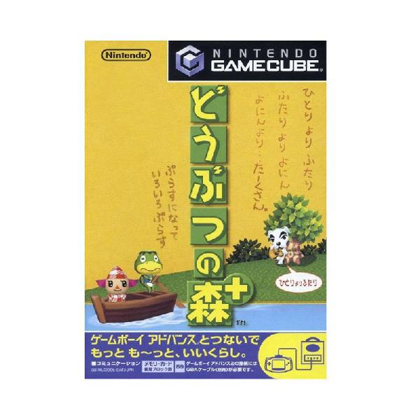 Jogo doubutsu no mori plus - gamecube (japonês)