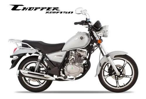 Suzuki chopper 150 cbs 2020 0km intruder s