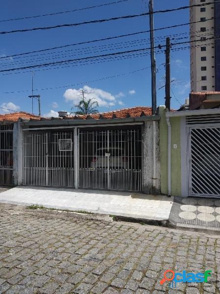 Suzano   casa terrea   leilão   aceita consorcio   ac fgts