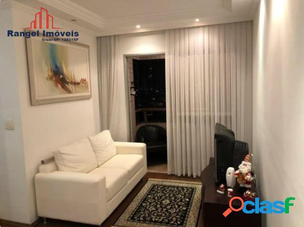 Apartamento a venda no edifício porto seguro | 70m² - 2 vagas