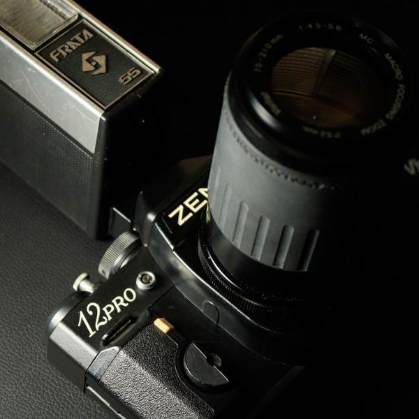 Câmera russa zenit 12pro