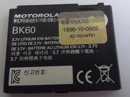 Bateria motorola bk60 ex115 ex112 nextel i425 i876 i877 l7
