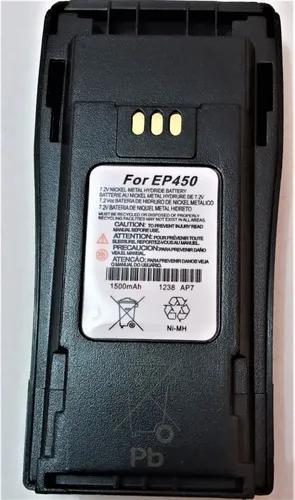 Bateria p/radio motorola ep450 | dep450