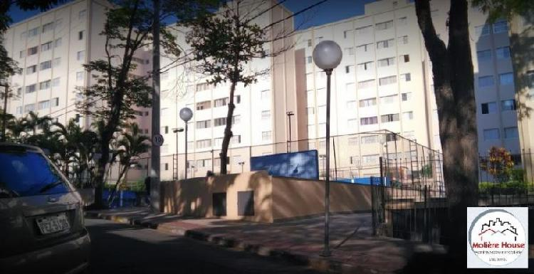 Apartamento à venda no jardim marajoara - são paulo, sp.