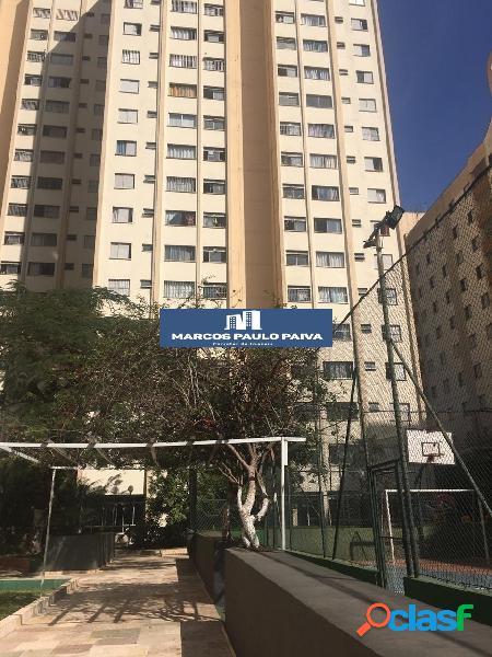 Apartamento em São Paulo no Pinheiros 55 m² 2 Dorms 1 Vaga Jardim Andaraí 2