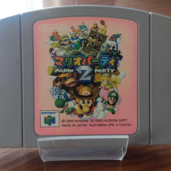 Mario party 2 jap. / nintendo 64 n64