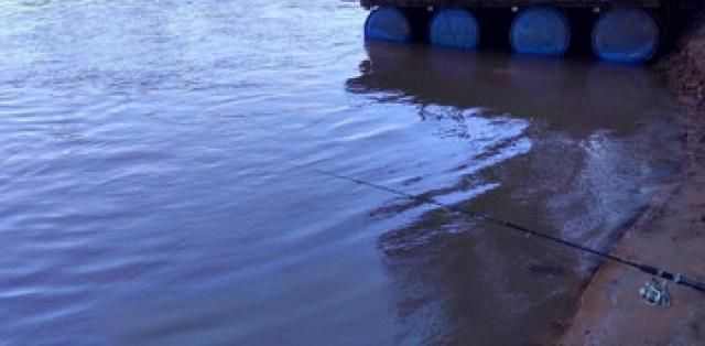 Pesqueiro no rio aquidauana, muito barato,para vender