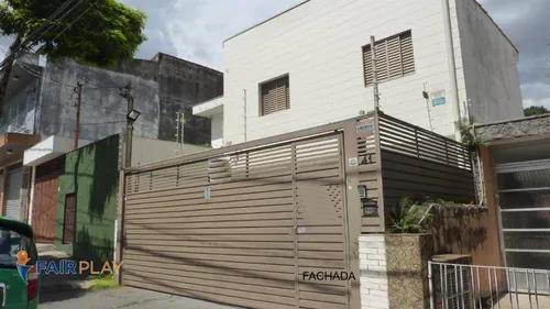 Rua Bamboré, Ipiranga, São Paulo Zona Sul