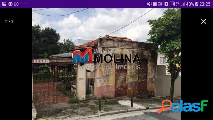 Terreno plano para venda rua frieda
