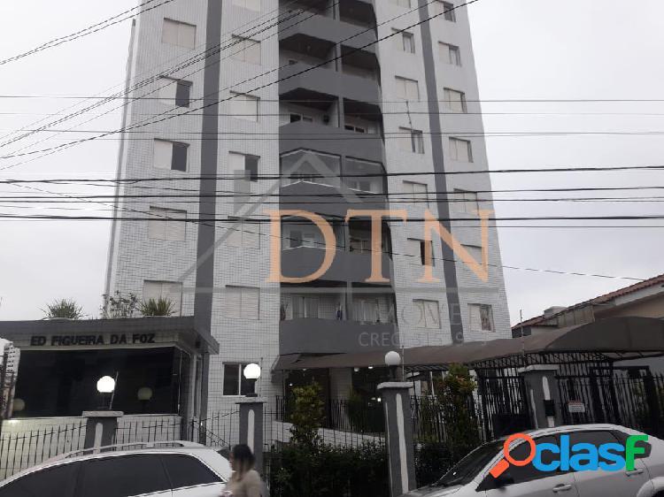Apartamento - Vila Guilherme - Zona Norte - SP 1