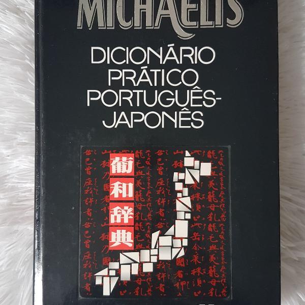 Michaelis. dicionário prático português-japonês (capa