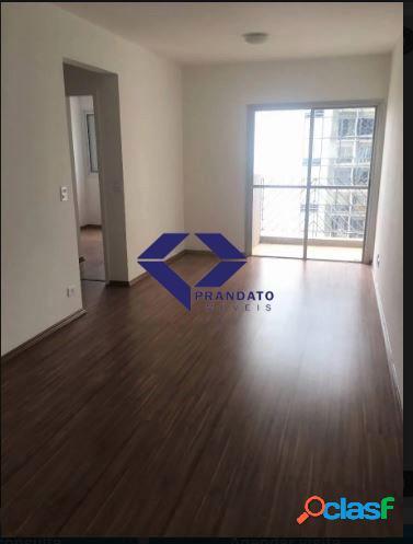 Apartamento · 63m2 · 2 quartos · 1 vaga avenida rouxinol, moema, são paulo