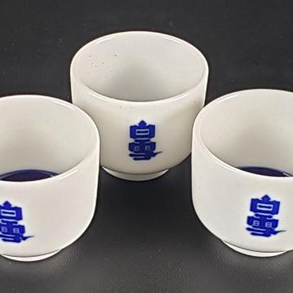 Jogo 3 copos p/ saquê em porcelana schmidt