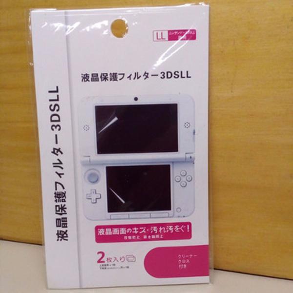 Películas de proteção tela + case zíper 3ds xl old ou