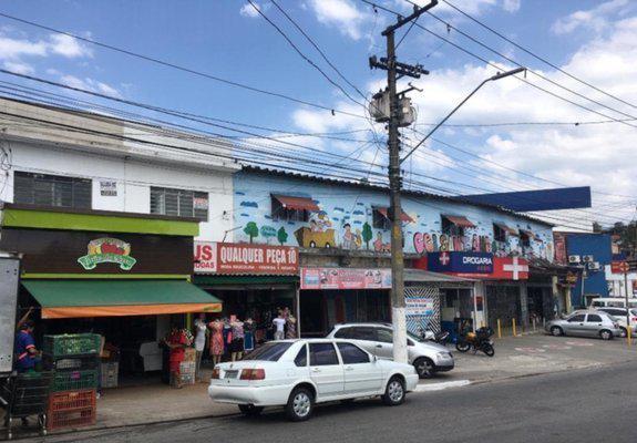 salas comercias no Nakamura