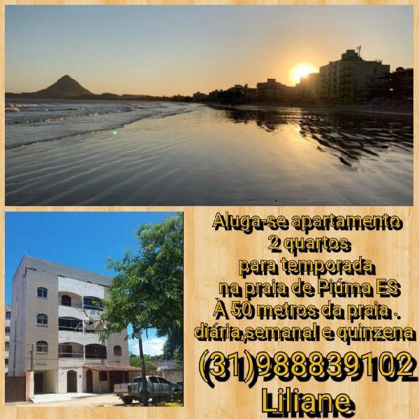 Apartamento temporada 50 m da praia em piuma/es