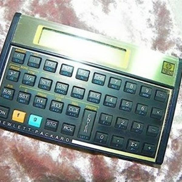 Calculadora financeira 12c gold + capa - hp