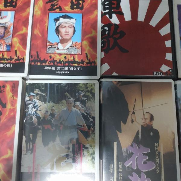 Filmes japonês em vhf original