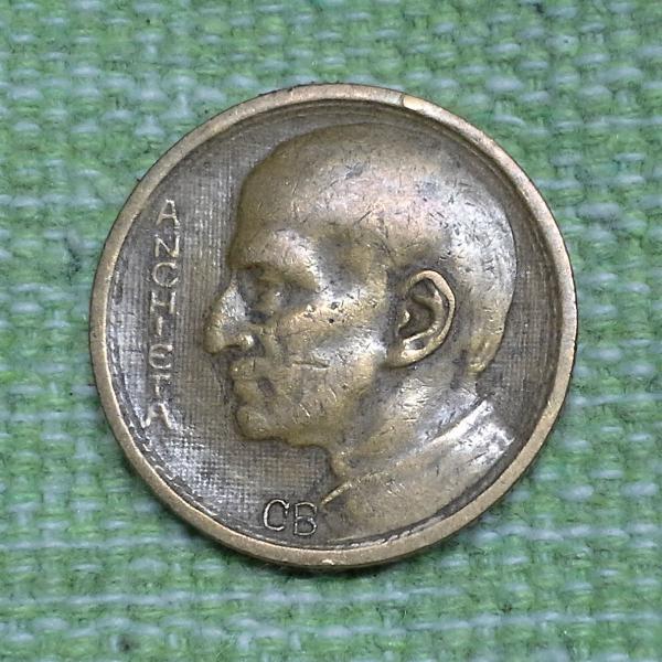 Moeda de 1000 réis, 1938. série comemorativa.
