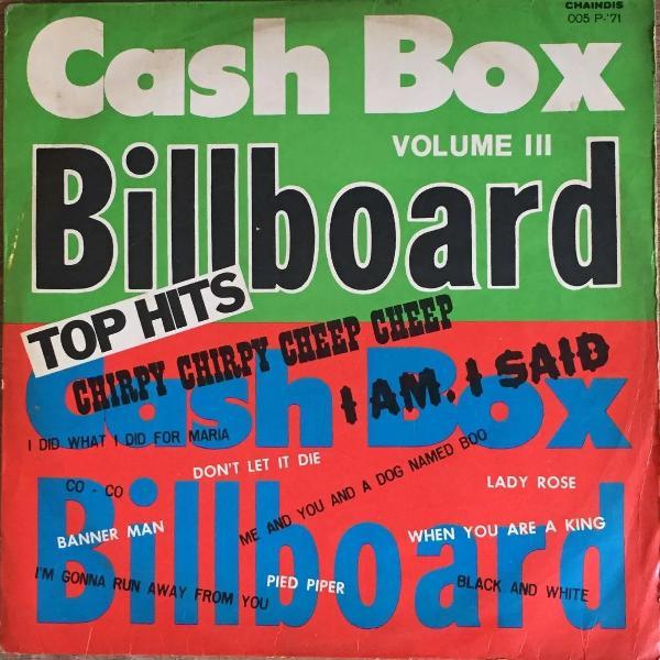 Lp disco vinil - cash box - billboard top hits - vol.3