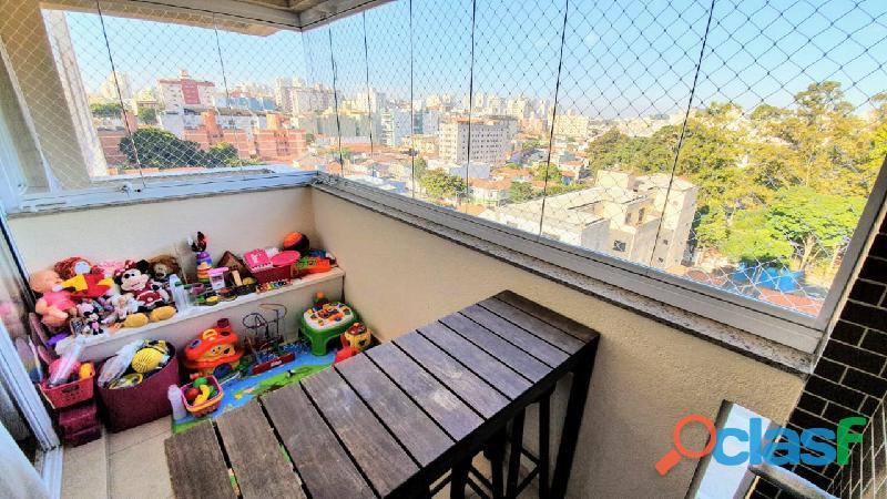 Apartamento 3 Dormitórios 103 m² em São Caetano do Sul   Bairro Santa Maria. 8