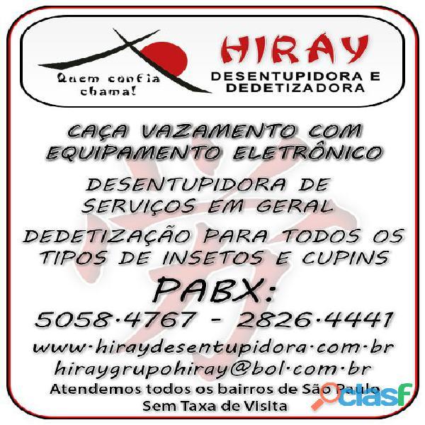 CAÇA VAZAMENTO HIRAY 5058 47 67 CAMBUCI SEM TAXA