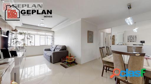 Apartamento em Vila Nova Conceição - São Paulo 1
