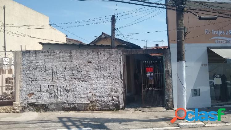 Casa - Venda - São Paulo - SP - Vila Americana